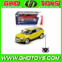 Buy cheap Cool 1:16 Scale Hummer ,Remote Control Car from wholesalers