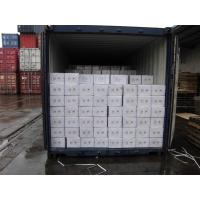 Buy cheap Benomyl 50% WP/fungicides/Tanzania market from wholesalers