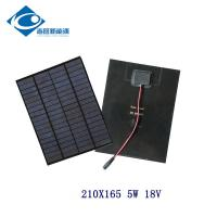 Buy cheap 18V 5W PET micro solar cell for MP3 ZW-5W-18-P Waterproof Silicon Solar PV Module for mini solar panel charger product