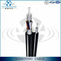 Buy cheap Figure 8 cable 6 strands figure 8 fiber optic cable price 2f 4f 12 core 12f self-support fiber optic cable label from wholesalers