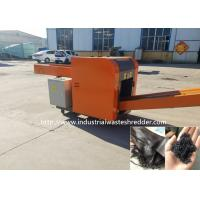 Buy cheap Scrap Leather Cutting PU Recycling Home Waste Shredder Crusher Widely Application from wholesalers