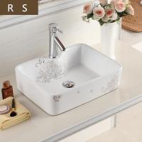 Buy cheap Best quality ceramic colored new golden wash hand basin from wholesalers