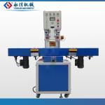Buy cheap Toothbrush Packing machine PVC blister sealing machine pvc packaging machine from wholesalers