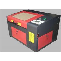 Buy cheap 150W CO2 Laser Cutting Machine Cnc Fabric Laser Cutting Engraving Machines from wholesalers