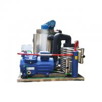 Buy cheap cooling system ice flake machine used in  seafood mushroom from wholesalers