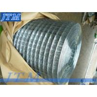 Buy cheap (15 years factory)5x5 welded wire mesh/galvanized welded wire mesh cheap&buy/poulty wire mesh from wholesalers