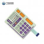 Buy cheap Metal Dome Membrane Switch Custom Pet Printing Circuit Fit Control PET Keypad from wholesalers