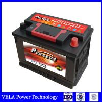 Buy cheap car battery 12v 75ah N70ZL car battery maintenance free China supplier from wholesalers