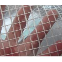 Buy cheap clear white/transparent mesh tarps for greenhouse ,china PE/PVC tarpaulin from wholesalers