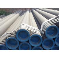 Buy cheap Structural Round Steel Tubing CS Seamless Pipe API 5L Grade 70 PSL 1 High Performance product