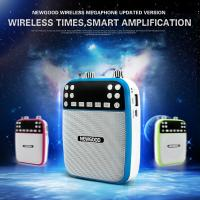 Buy cheap 2.1 bass bluetooth amplifier speaker with fm radio usb sd card reader from wholesalers