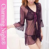 Buy cheap Female womens sexy pyjamas Lace Fetish Bra Panty Lingerie Underwear With Coat from wholesalers
