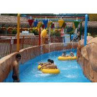 Buy cheap Funny Outdoor Lazy River Water Park , Water Flood , Water Park Game from wholesalers