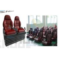Buy cheap 2 Persons / Set Air System Motion Seat / Chair For Indoor 5D / 6D / 7D Theater product