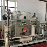 Buy cheap Multifunction Transformer Oil Dehydration Machine , Vacuum Oil Centrifuging Machine from wholesalers