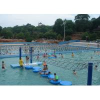 Buy cheap Customized Family Play Fun Duckweed Net Water Park Equipment ISO9001 Approval from wholesalers