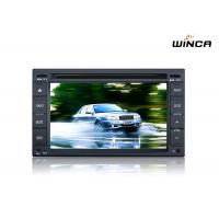 Buy cheap 6.2 Inch Car Audio GPS Navigation Fit Nissan Double Din Car GPS DVD from wholesalers