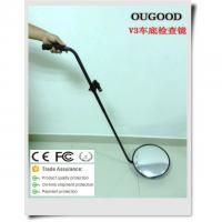 Buy cheap Car Under Vehicle Search Mirror , 1.2m - 1.4m Rod Under Vehicle Inspection Mirror from wholesalers