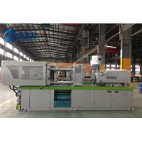 Buy cheap 380 Voltage Small Plastic Injection Molding Machine 50 HZ For Beverage from wholesalers