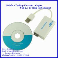 Buy cheap 100Mbps Single Port Fiber Optic Network Adapter, USB2.0 Bus Type LC Fiber, 20km Distance, 1310NM Wavelength from wholesalers