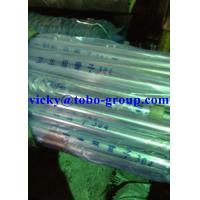 Buy cheap ASTM A213 T911 Seamless alloy tube from wholesalers