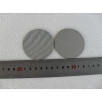 Buy cheap stainless steel sintered micron mesh / multi-layer filter screen / stainless steel micron screen from wholesalers