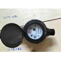 Buy cheap Brass Portable Ultrasonic Flow Meter Thread Port Connect For Residential Utility Metering from wholesalers