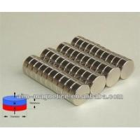 Buy cheap Permanent Magnetic Ndfeb Magnet Disk Wholesale Buy Neodymium Permanent Magnet from wholesalers