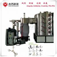Buy cheap Trouser / Dress Hooks Pvd Ion Plating Machine , Titanium Gold Vacuum Plating Machine from wholesalers