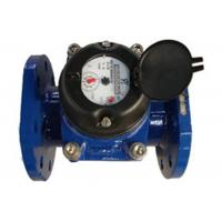 Buy cheap Flange Port Industrial Water Meter Positive Displacement DN50 Dry Dial from wholesalers