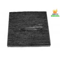 Buy cheap Honda City Air Filter Carbon Cloth Filter Paper Fully Automated Production from wholesalers