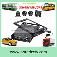Buy cheap High quality SD card 4 channel Security Vehicle CCTV DVR Video Recorder with GPS tracking product