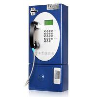 Buy cheap Outdoor PSTN Coin-operated/Card Payphone from wholesalers