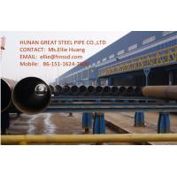 Buy cheap ASTM A53 GR.B LSAW welded black steel pipe beveled end from wholesalers
