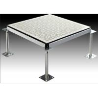 Buy cheap All Steel 600mm×600mm×35mm Raised Access Floor Air flow For The Power Station from wholesalers
