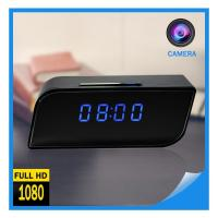 Buy cheap Factory Supply 2018 Hot Selling Digital Alarm Clock CCTV Camera Full HD Spy Clock WIFI 1080P P2P Network Mini IP Camera from wholesalers