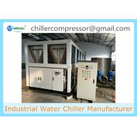 Buy cheap VSD Twin Compressor Air Cooled Water Chiller for Industrial Processing Line from wholesalers
