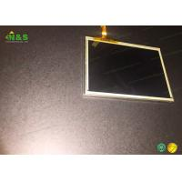Buy cheap 4.0 inch  PD040QX1  PVI LCD  Panel   	81.12×60.84 mm Active Area from wholesalers