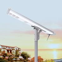Buy cheap Self cleaning high Lumen  Mono PV module lithium iron battery aluminum profile solar power street light from wholesalers