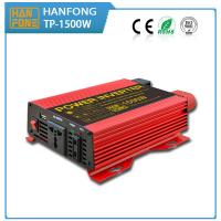 Buy cheap 2016 best quality Smart inverter 1500w 24v pure sine wave power inverter for car solar hom from wholesalers