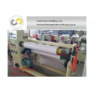 Buy cheap Single shaft rewinding machine for paper tape,masking and medical tape,bopp tape from wholesalers