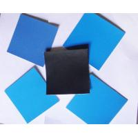 Buy cheap Offset Printing Rubber Blanket product