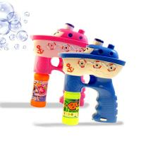 Buy cheap Flashing Bubble Shooter Gun Toy Magic Children'S Bubble Gun For Parties And Events from wholesalers