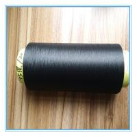 Buy cheap Covered Yarn: Spandex yarn 20D+ Polyester yarn 75D for denim, fiber, fabric from wholesalers