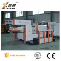 Buy cheap YW-1020D full automatic reflection emboss press machine for gold/silver card,wine,tea,tobacco box and etc high quality from wholesalers