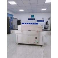 Buy cheap STOCK Surgical Mask N95 Medical Portable Light Sterilization Machine Uv Sterilizer product
