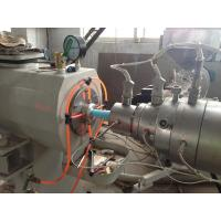 Buy cheap Φ20—Φ63mm PPR pipe with bule color produce making machine line from wholesalers