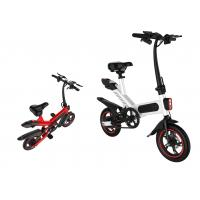 Buy cheap Lady Sports Small Folding Electric Bike Lightweight Simple And Fashionable Design product