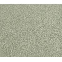 Buy cheap Art textured fine texture powder coating from wholesalers