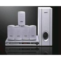 Buy cheap Sell Home Theater System from wholesalers